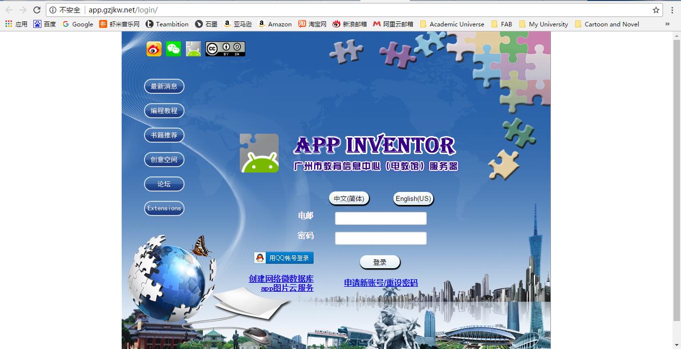 my fablab website design